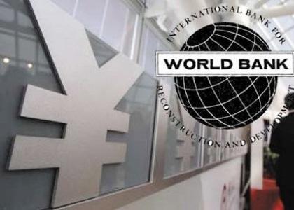 世界银行:监管沙盒能否释放普惠金融潜力? - 金评媒