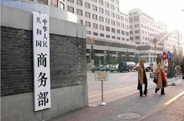 商务部:已将融资租赁、商业保理和典当行业职责划给银保监会