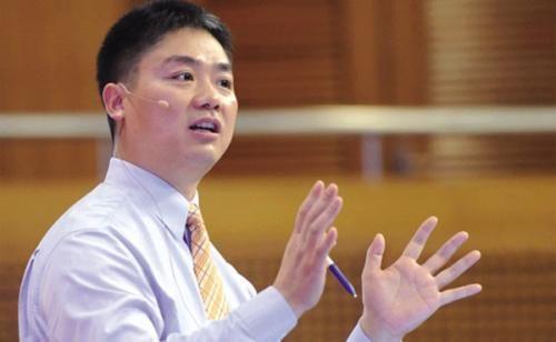 """另类的人工智能战略!刘强东:""""未来京东全面实现无人公司"""" - 金评媒"""