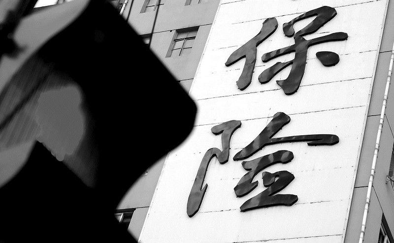 "BAT+保险 ""三国杀""格局形成 科技赋能""盘活""保险业 - 金评媒"