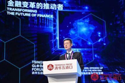 陆磊:网络、信息和数字技术对金融业构成了系统性冲击