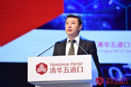 网联总裁董俊峰:金融基础设施服务监管科技的几点思考