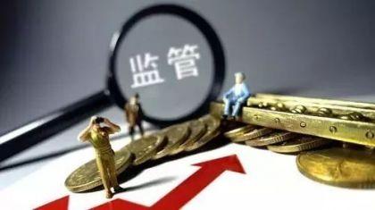 江苏检方对一起特大非吸案提起公诉,涉案金额3亿余元