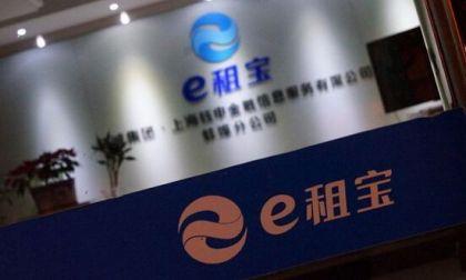 e租宝案38家关联公司宣判:111人受审 罚金超20亿
