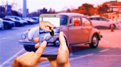 """汽车金融会为二手车市场带来更客观的""""钱景""""么?"""