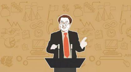 5月以来现身4场活动并发表讲话,周小川透露哪些重要信息?