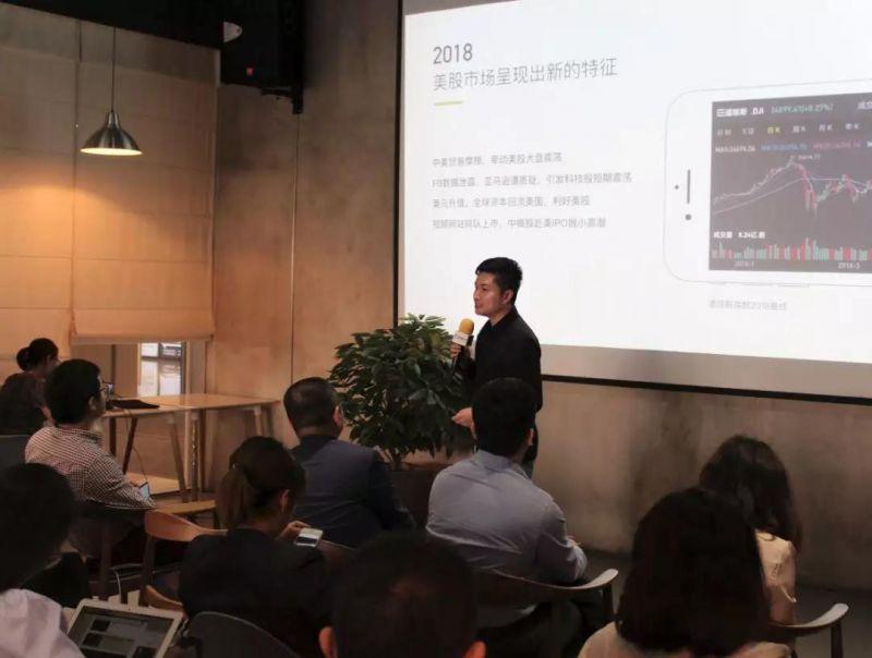 老虎证券CEO巫天华:炒美股靠这两招! - 金评媒