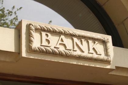 银行股破净 业内人士:不能准确反映银行实际价值