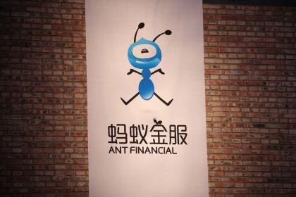 蚂蚁金服宣布新一轮融资140亿美元 主要用于支付宝全球化拓展