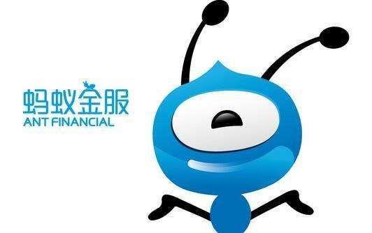 真要上市了?蚂蚁金服完成140亿美元融资! - 必胜时时彩软件