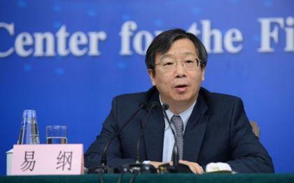 央行行长易纲:继续支持上海在金融对外开放方面先行先试