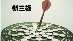 新三板 - 狗万官网