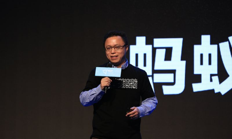 井贤栋给网商银行定下新目标:3年服务3000万小微经营者 - 必胜时时彩软件