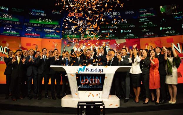优信正式登陆纳斯达克:IPO发行价9美元 募集资金4亿美元 - 金评媒