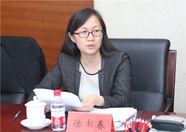 """中国互金协会秘书长陆书春:不""""唯技术至上"""" 脱离需求空谈创新 - 金评媒"""