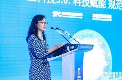 中国互金协会陆书春:金融科技不能脱离需求空谈创新