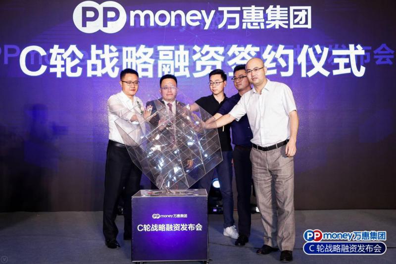 PPmoneyC轮融资6亿  国能金汇、汇垠德擎等携手捧场 - 金评媒