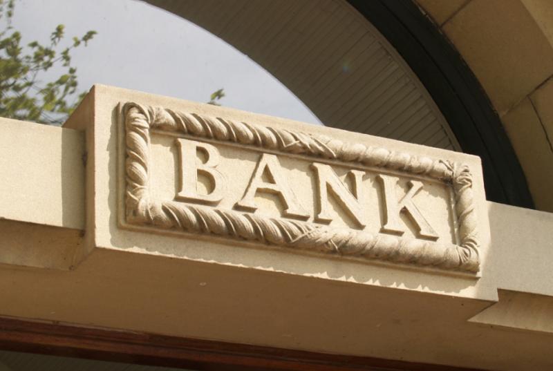 潘光伟:银行财富管理面临四方面转型与挑战 - 金评媒