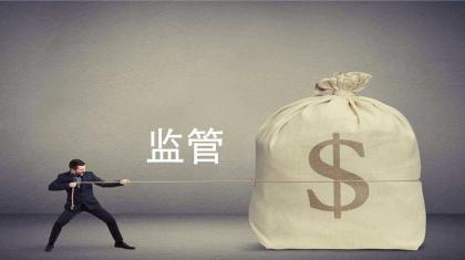 中国互金协会呼吁保护投资者合法权益——给投资者一颗定心丸