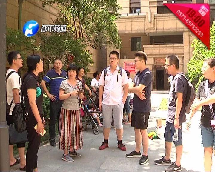 """""""石头理财""""崩盘 一百多受害人到郑州维权 - 金评媒"""