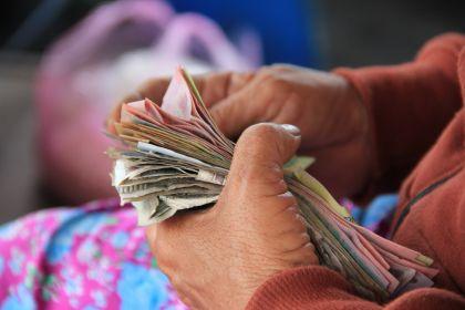 """近亿元""""套路贷""""诈骗案告破 新出的""""退休贷""""是什么鬼"""