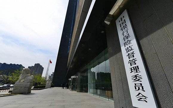 银保监会:大中银行要带动小微企业实际贷款利率明显下降 - 金评媒