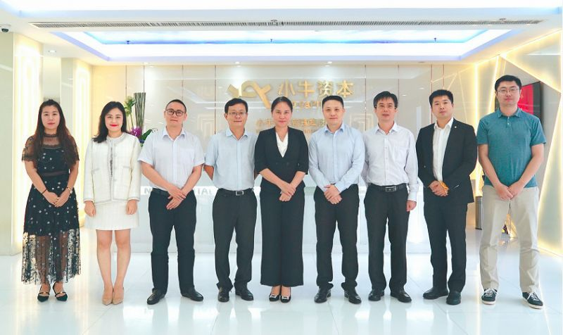 小牛资本与三亚市共探合作机遇,促金融服务实体经济 - 金评媒
