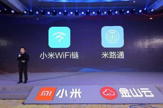 """小米正式发布区块链产品""""米粒"""":可兑换F码 - 金评媒"""
