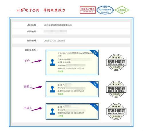 中国云签_meitu_6.jpg