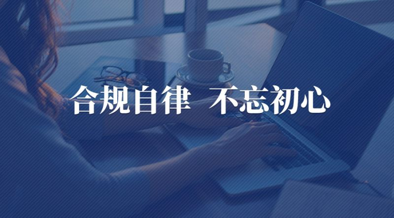"""优投金服:P2P迎""""大考"""" 合规自律的平台将迎来春天 - 金评媒"""