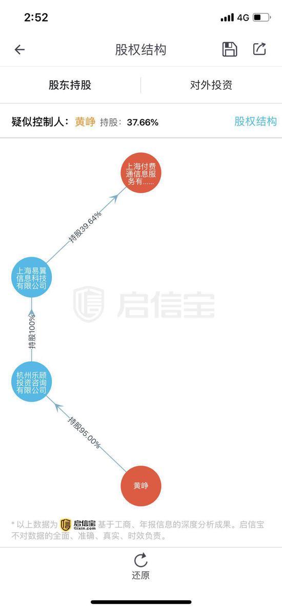 CC78A19B8C9D4B6.jpg