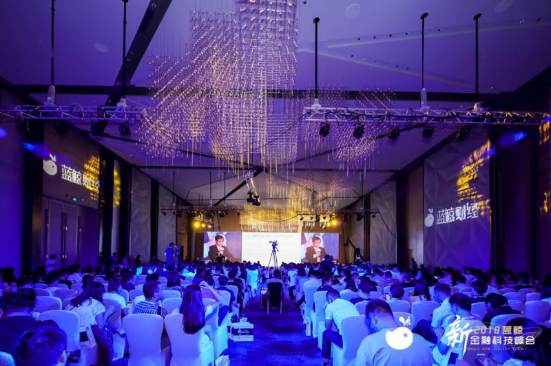 蓝鲸新金融科技峰会在京举行,300多位金融领域企业家出席 - 金评媒