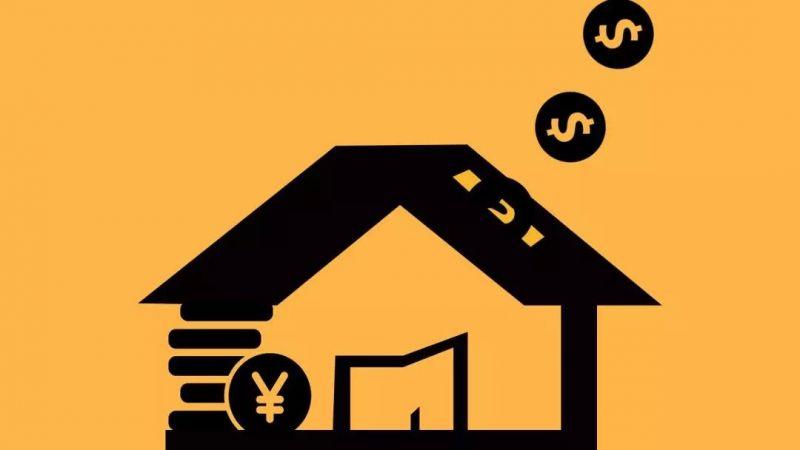 """网贷生死系于优质资产,衣食住行""""住""""为大 - 金评媒"""