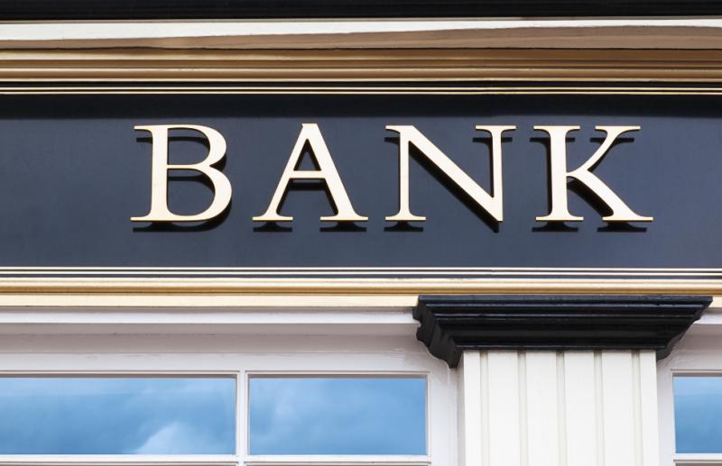 2017年末全国银行网点 乡镇覆盖率达96% - 金评媒