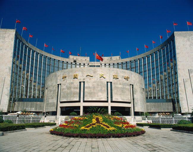 """央行表态货币政策绝不搞""""大水漫灌"""" - 金评媒"""