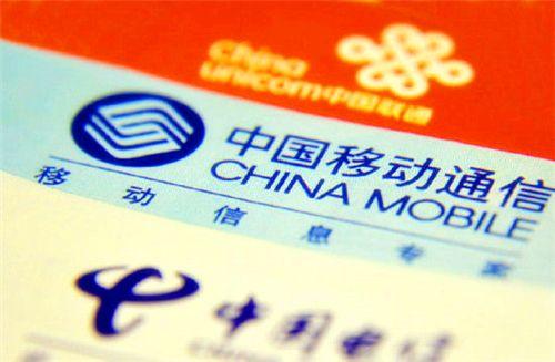 三大运营商日赚4.5亿元,中国移动稳占C位 - 金评媒
