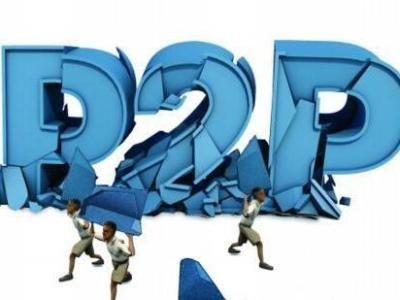 P2P网贷余额首度萎缩,行业未来发展走向何方? - 金评媒