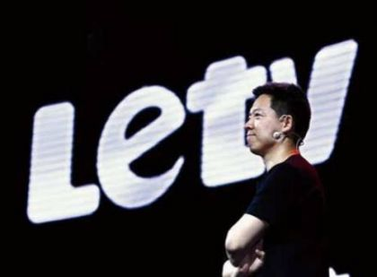 贾跃亭欠下67亿元未还,乐视网能坚持到何时?
