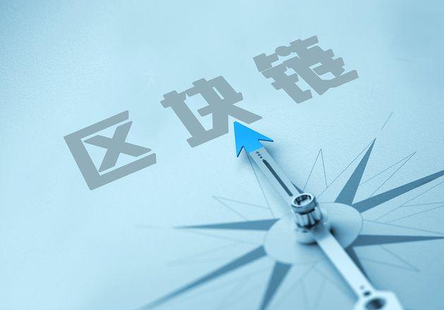 盛松成:通过治理ICO,可以让区块链发展得更加稳健 - 金评媒