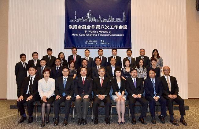 沪港加强两地金融合作:推动更多上海生物科技企业赴港上市 - 金评媒