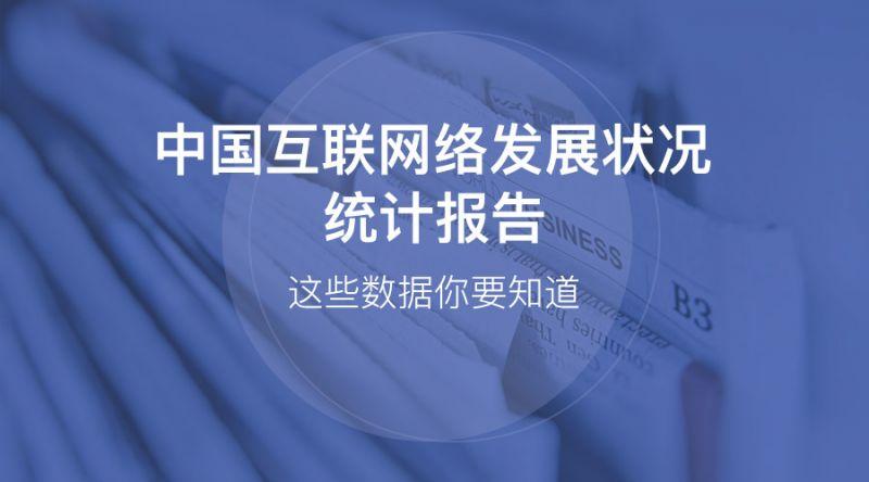 1.69亿网民购买互联网理财产品 优投金服推动行业合规发展 - 金评媒