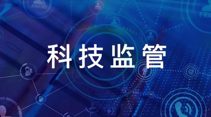 优投金服接入广东省P2P非现场实时监管系统 积极推动平台合规建设!