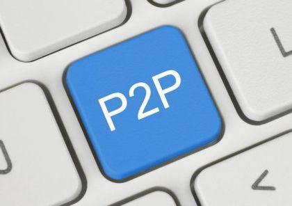 中国信达:已成立P2P风险处置小组