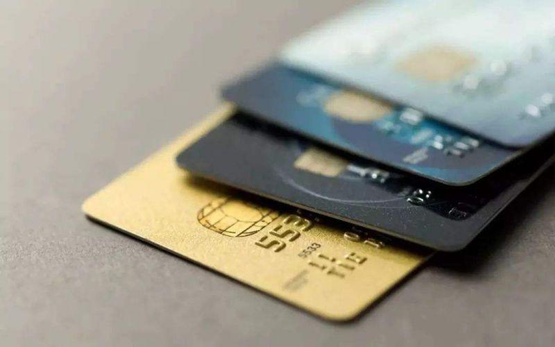 信用卡最低还款有大坑,这么算你就明白了! - 金评媒