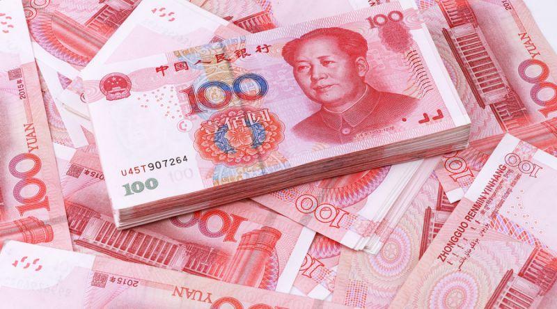 央行:人民币购售范围将不断扩大 - 金评媒