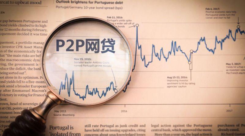 P2P平台资金净流出放缓 强监管缓解恐慌情绪 - 金评媒
