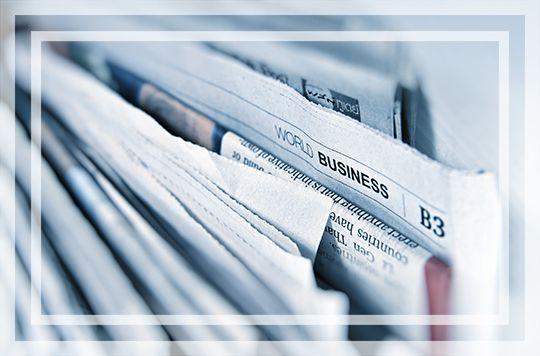 """互金情报局:北京互联网法院成立 受案范围含互金借款纠纷   平安银行APP下架""""房租贷""""  网易踩雷,持股超20%的惠人贷逾期 - 金评媒"""