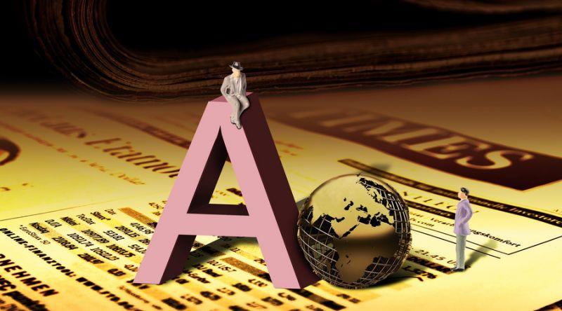 中国华融撤回A股发行申请 上半年利润同比下滑93% - 金评媒