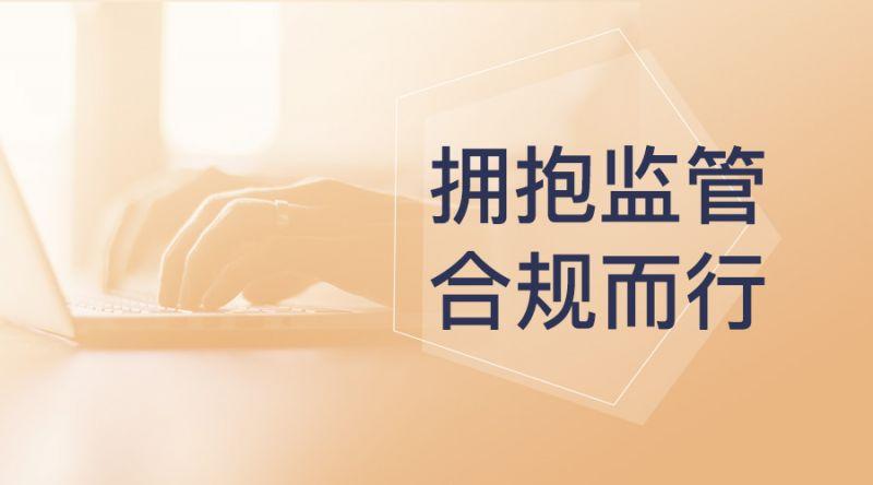 优投金服:网贷资金净流入持续回升,监管力度加大缓解恐慌情绪! - 金评媒
