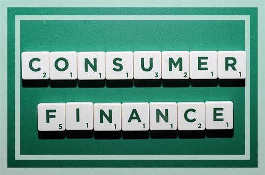 信托公司入局消费金融 中信消费金融获批 - 金评媒